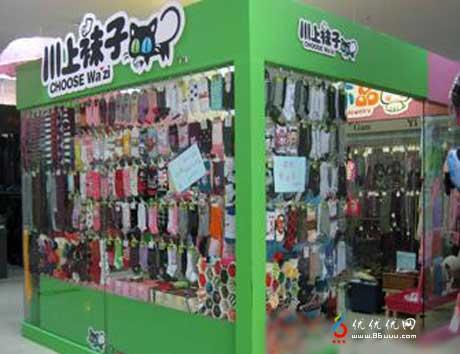 袜子专卖店装修图片,袜子店装修图,袜子内衣店内部装修图,袜