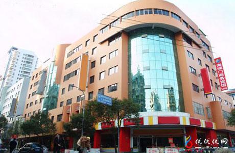 海澜门商务酒店