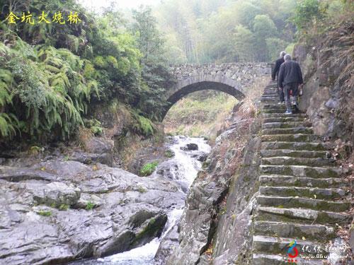 泽雅金坑峡景区门票团购-泽雅风景区-温州泽雅-温州