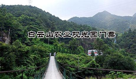 瓯海雄河野生动物园