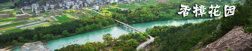 永嘉楠溪江的风景和特产