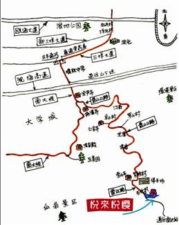 """温州旅游 大罗山上的世外桃源""""悦来悦慢"""""""